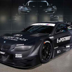 BMW DTM race concept unveiled