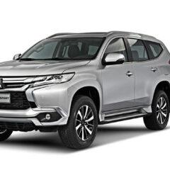 2016 Mitsubishi Montero Sport priced