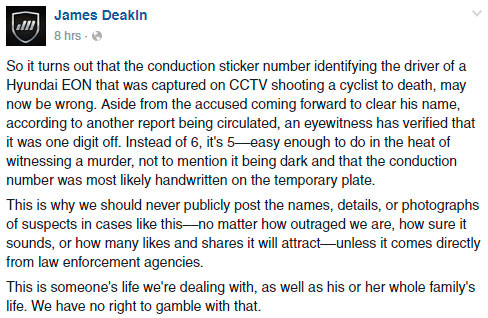 deakin-cyclist-shooting
